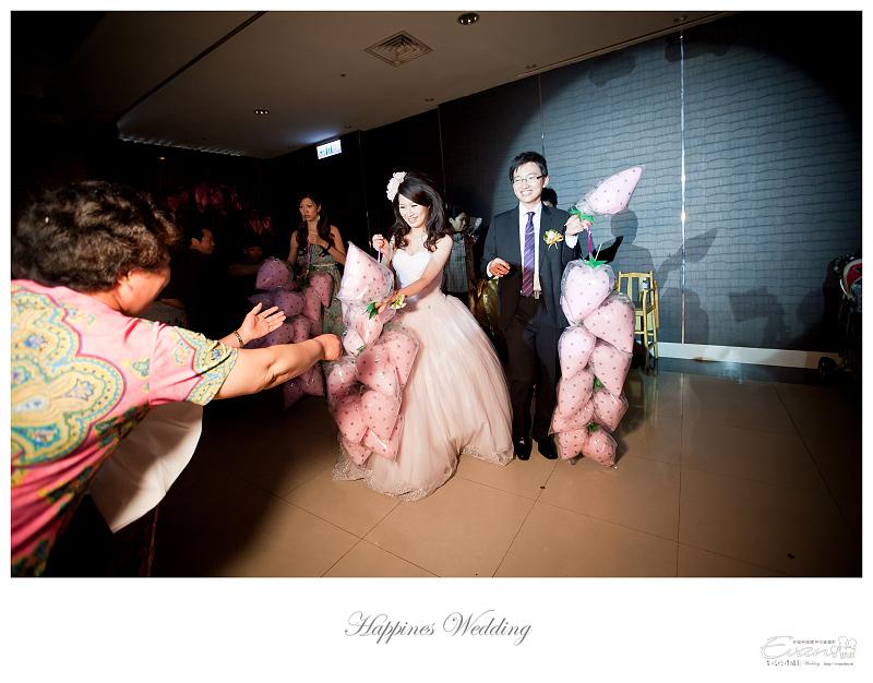 [婚禮攝影]致仲與秀騏 文定之喜_0155