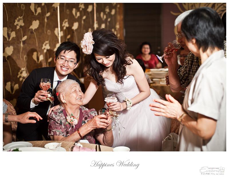 [婚禮攝影]致仲與秀騏 文定之喜_0170