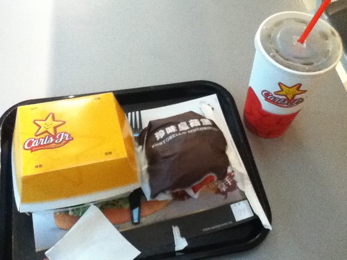 2011-06-03 - Carls Jr - 01 - Meal