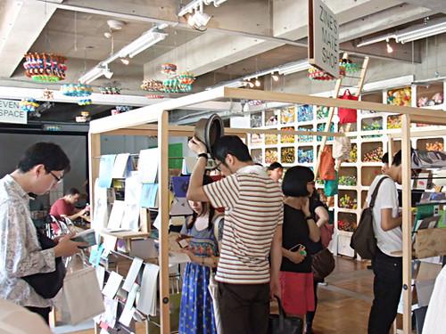 the tokyo art book fair 2