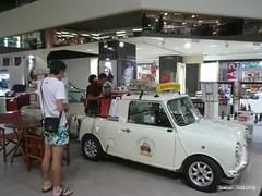 奧斯丁冰淇淋車