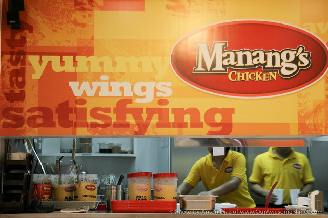 Manang's Chicken-6.jpg