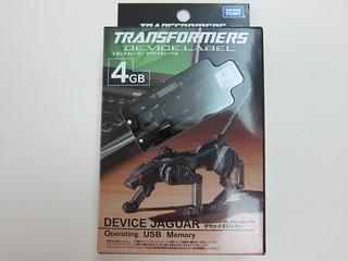 Transformers (Jaguar) USB Flash Memory Drive