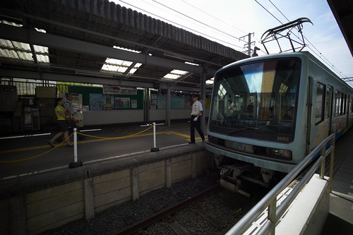 Kamakura statiion