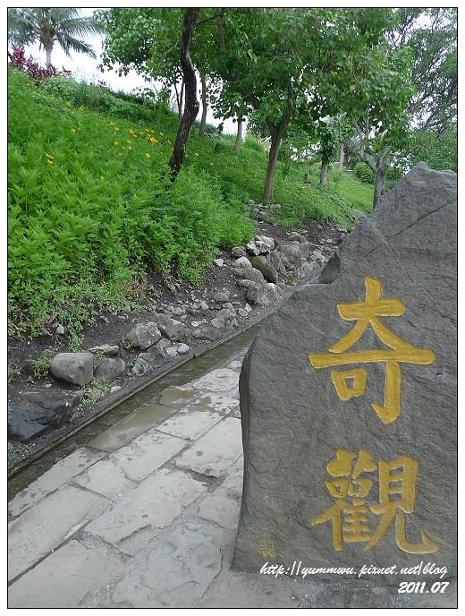 東河橋、金樽、水往上流 (26)