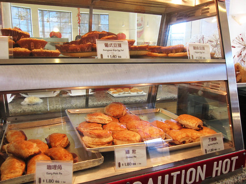 Six Taste New Chinatown Tour:  Kee Wah Bakery