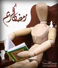 **  ** (Zaina Al-Sanea) Tags: reading read holy ramadan quraan kareem  mubarak  zaina     mrwoody ramathan alsanea