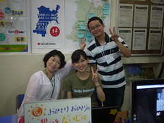 20110731VIC_02