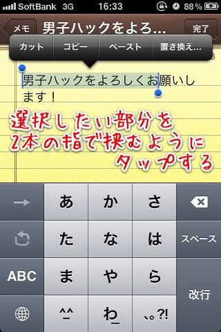 iPhone小技_6