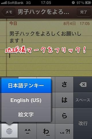 iPhone小技_28