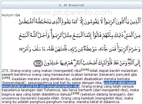 Surah Al Baqarah Ayat 275