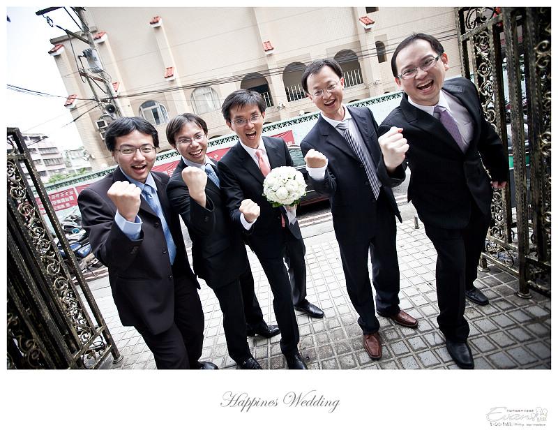 [婚禮紀錄]祥豐&京樺婚禮全紀錄_056