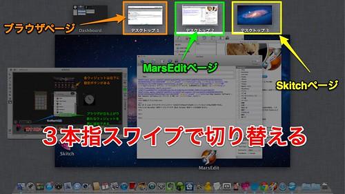 スクリーンショット 2011-08-07 13.22.26