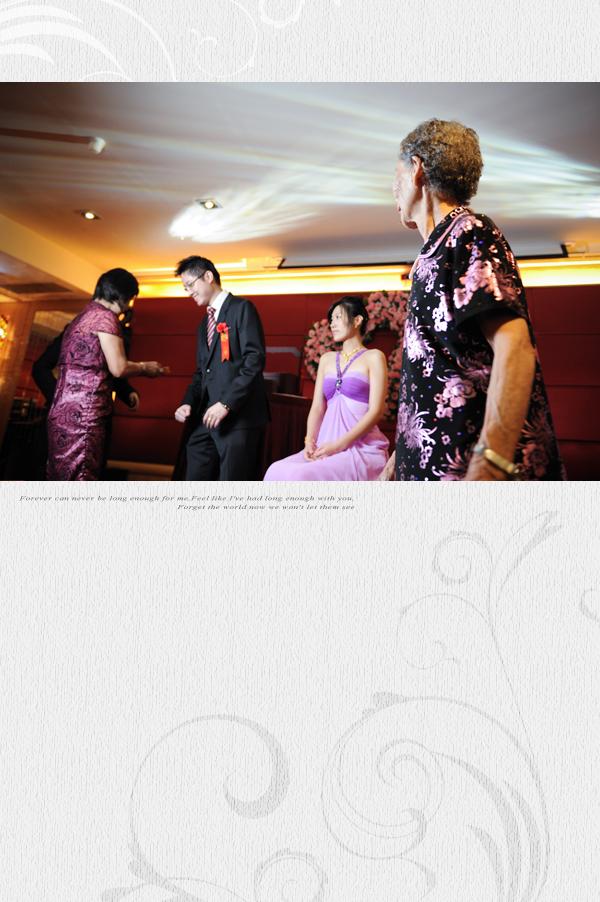 20110611book19