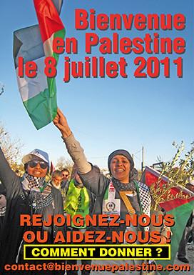 bienvenue_en_palestine