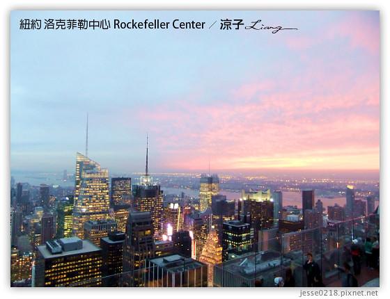 紐約 洛克菲勒中心 Rockefeller Center 2