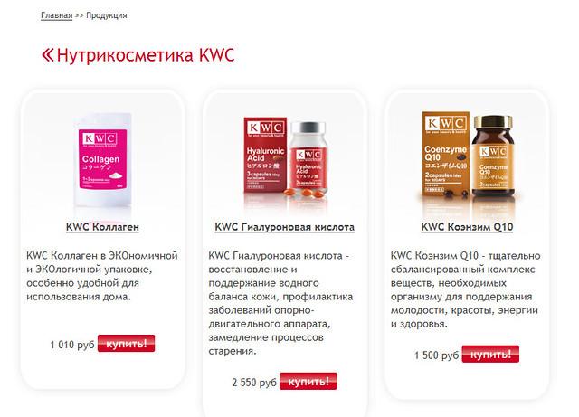 KWC - - Windows Internet Explorer 12.07.2011 125722