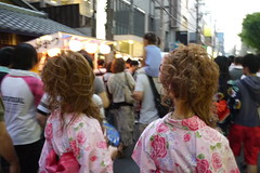 Incredible Japanese Hair