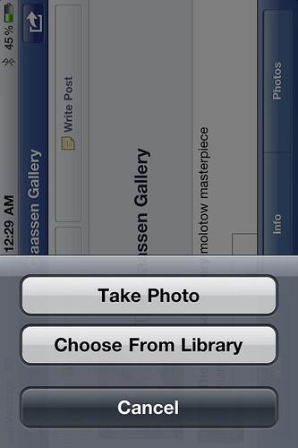 facebook app 5