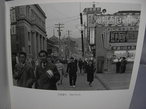 書評『昭和の奈良大和路 入江泰吉の原風景』-07