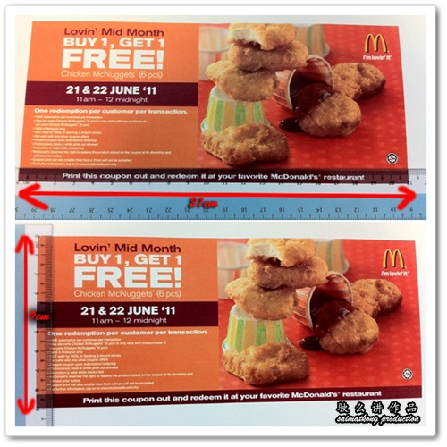 Correct measurement for McDonald's BUY 1 FREE 1 Chicken McNuggets Promotion