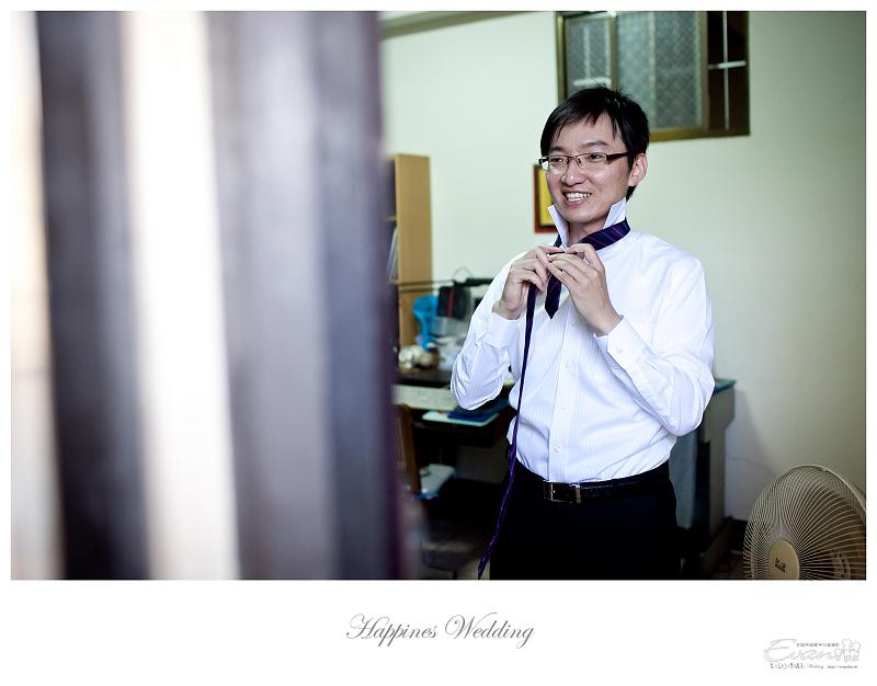 [婚禮攝影]致仲與秀騏 文定之喜_0007