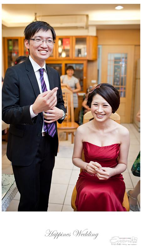 [婚禮攝影]致仲與秀騏 文定之喜_0092