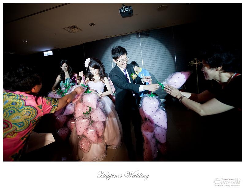 [婚禮攝影]致仲與秀騏 文定之喜_0156