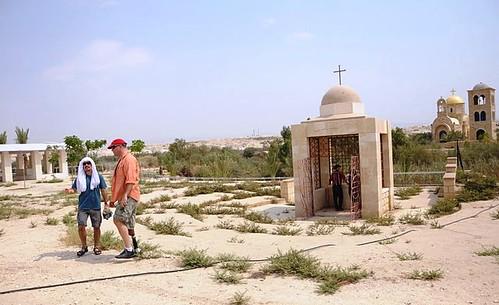 Oratorio cristiano en Qasr Al Yahud
