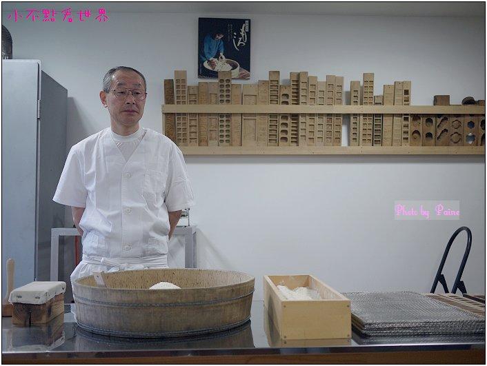 唐土庵DIY-08.jpg