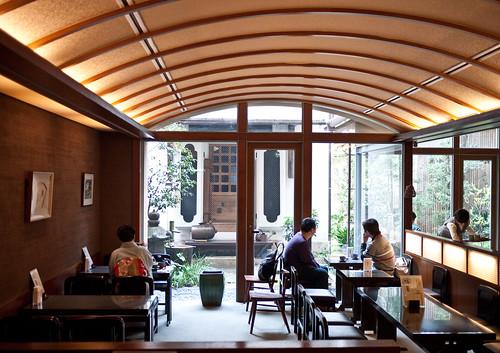 Kagizen Yoshikusa, Kyoto