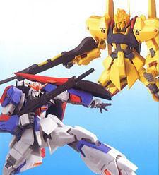 Gundam_100shiki