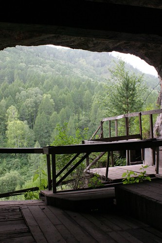 Denisova Cave, looking out into Anuy River valley