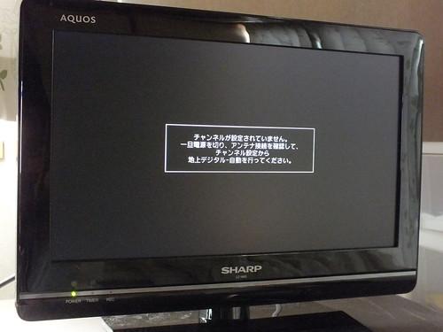 DSCF3041