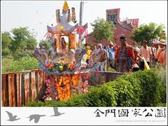 雙鯉古地關帝遶境(2011)-05.jpg
