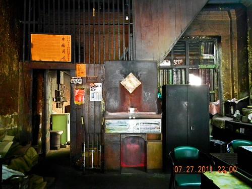 DSCN1872 南华白咖啡,怡保