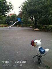 朝散歩(2011/7/30 7:30-7:55): 中目黒一丁目児童遊園