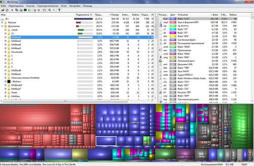screen110711-171227