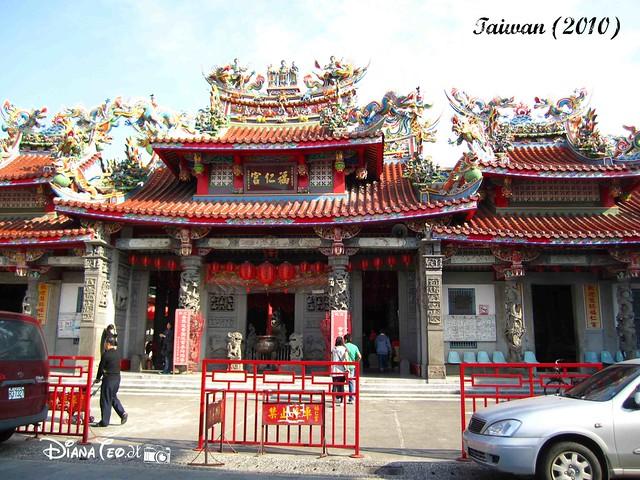 Taiwan Day 2 05