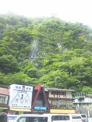 飛騨大鍾乳洞に到着の写真