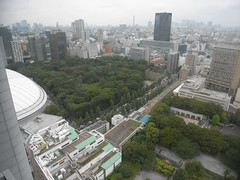 Bunkyo-ku Civic Center