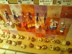 駄菓子ストラップの写真