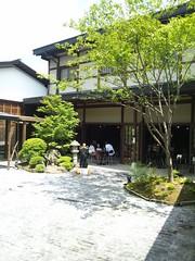 酒屋3の写真