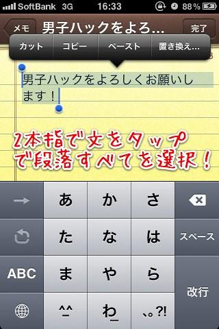 iPhone小技_5