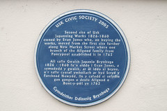 Photo of Blue plaque № 7528