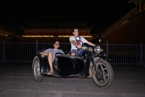 Side-car in the Forbidden City
