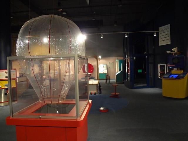 Museu da Ciencia de Sharjah, EAU
