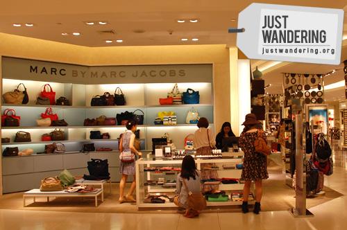 DFS Galleria Guam 01