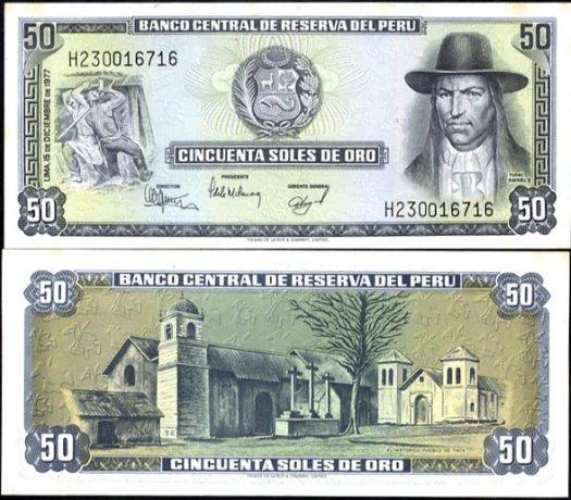 50 Soles De Oro Peru 1977, Pick 113
