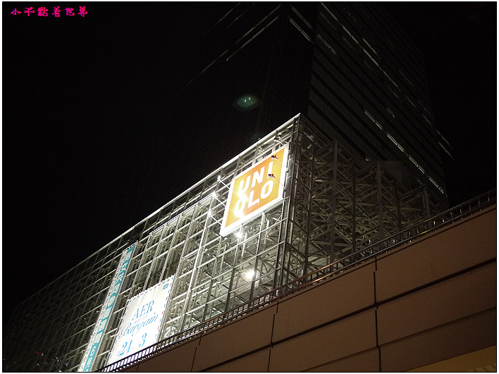 仙台逛街-01.jpg